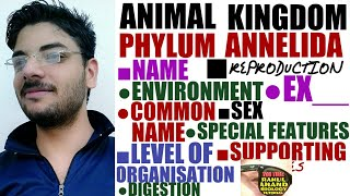 Phylum Annelida| Animal Kingdom|Aiims;Neet;Rahul Anand Biology Tutorial