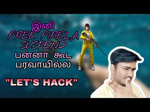 HOW TO RECOVER FREE FIRE SUSPENDED ACCOUNT IN TAMIL