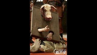 """Rùng rợn Đánh ghen bằng cách """"biến người thành lợn"""" của Hoàng hậu Trung Hoa"""