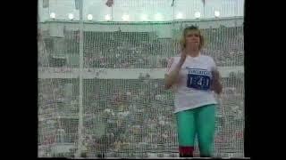 Ellina Zvereva Faul Discus - Helsinki 1994