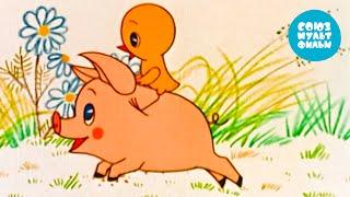 Чуня 🎥 Сказка для детей 💎 Золотая коллекция Союзмультфильм HD