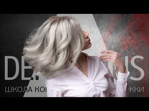DEMETRIUS | Пепельный блонд | Колористика, окрашивание волос, цветные волосы | blonde hair