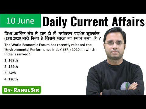 daily current affairs by rahul mishra - 10 june