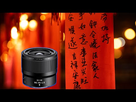 Nikon Z 50mm f/2.8 MACRO lens test