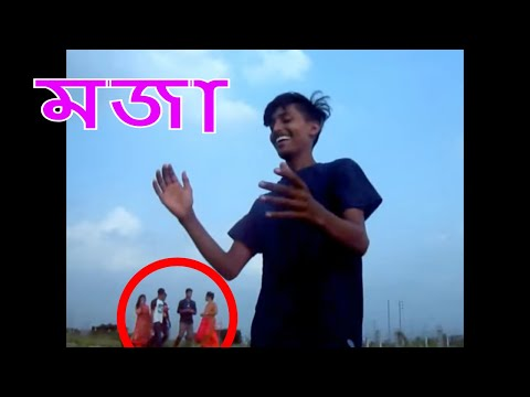 dia barir moja | only time pass | bangla very funny video by akash Tv
