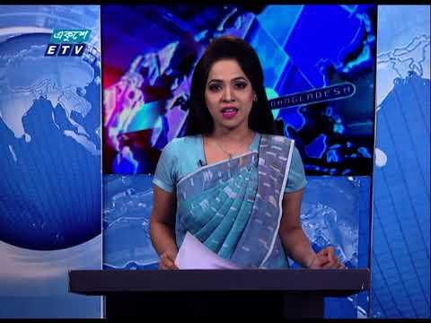 09 Pm News || রাত ০৯ টার সংবাদ || 05 March 2021 | ETV News | ETV News