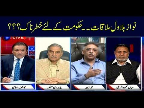 Off The Record | Kashif Abbasi | ARYNews | 11 March 2019