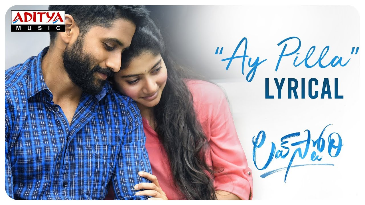 Ay Pilla Lyrics - Haricharan