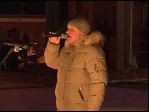 31 декабря, концерт на площади
