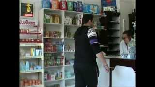 АСМ - Аптека