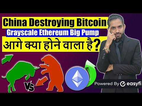 Lengvas būdas uždirbti bitcoin