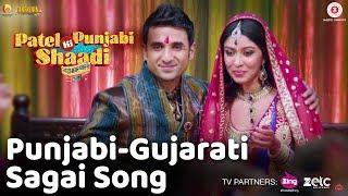 Punjabi-Gujarati Sagai Song  Dharini Thakkar , Group