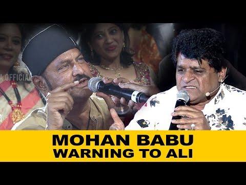 Actor Mohan Babu  Warns Ali For Crossing limits At Siima South Indian International Movie Awards