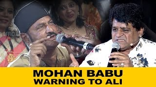 Actor Mohan Babu  Warns Ali For Crossing limits At Siima South Indian International Movie Awards
