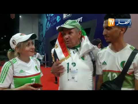 العرب اليوم - شاهد: أنصار المنتخب الجزائري ينتظرون وصوله مطار القاهرة