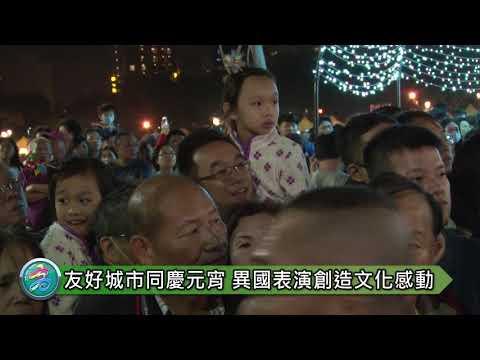 愛河燈會國際之夜 韓國瑜:串聯愛情產業鏈吸引龐大人流