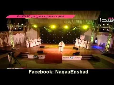 نشيد يا بريدة الخير – احمد الشارخ