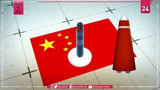 China tests submarine launched missile in Bohai Sea