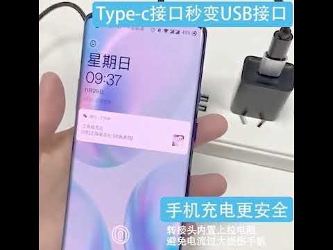 USB 3.0 Type A Male to USB 3.1 Type C Female Connector Converter Adapter Charging Data Transfer