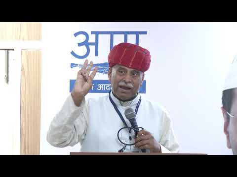 AAP Rajasthan Convenor Rampal Jat Addresses at 7th National Council Meet