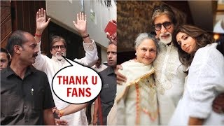 Amitabh Bachchan With Family Celebrates His Birthday 2019 With His Fans Outside His House