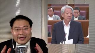 20170706【ENG】Tears of Lee Hsien Loong and the Ministerial Statement【Big Beacon】