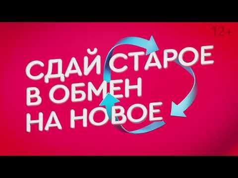 Где в Оренбурге купить новинки бытовой электроники со скидками? Конечно в KCENTR.RU.