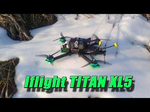 Iflight TITAN XL5. Banggood