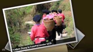 preview picture of video 'Les rizi Tch3k's photos around Guilin, China (rizieres en terrasses)'