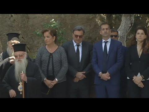 Συγκινημένη η Ντόρα Μπακογιάννη στο μνημόσυνο του πατέρα της Κωνσταντίνου Μητσοτάκη