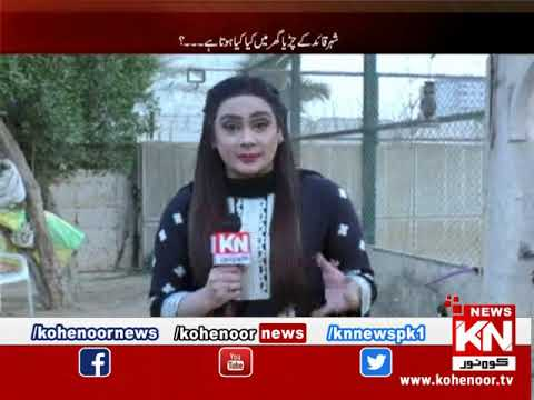 Bahir Ki Baat 24 December 2018 | Kohenoor News Pakistan