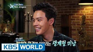 Stars that will shine in 2015 - Yeo Jingoo (Entertainment Weekly / 2015.02.06)