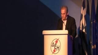Ομιλία Προέδρου ΓΕΝΟΠ/ΔΕΗ στη ΓΣ Μετόχων της ΔΕΗ