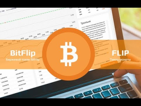 Как зарабатывать с помощью биткоин