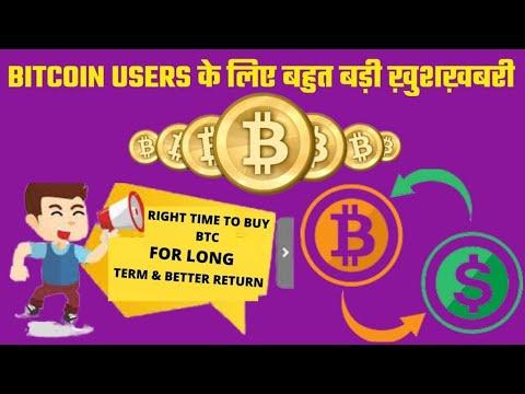 Milyen órákban van a bitcoin kereskedelem