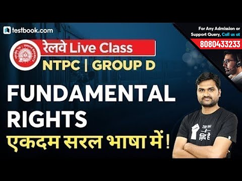 Fundamental Rights of Indian Constitution in Hindi   Polity Class for RRB NTPC & Group D Exam
