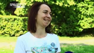 Backgrounder, випуск №16. ПравдаТУТ Львів