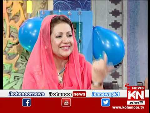 Eid Aur Salam 24 May 2020 | Kohenoor News Pakistan