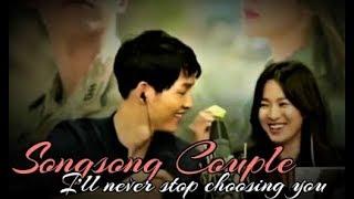 Songsong couple 송송커플 - I'll never stop choosing you [MV]