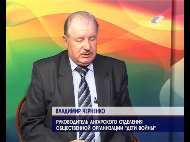 """""""Местное время"""" за 28.05.2013 г."""