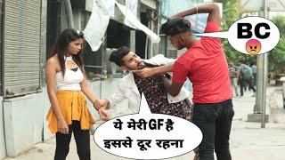Ye Meri Girlfriend Hai Isse Dur Rahna Prank On Cute Couple By Desi Boy With Twist Epic Reaction
