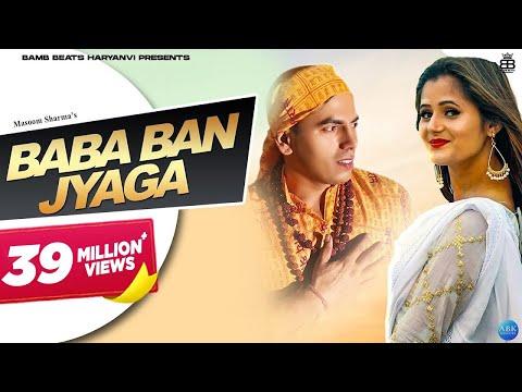Download BABA BAN JYAGA - Masoom Sharma   MK Chaudhary, Anjali Raghav   New Haryanvi Songs Haryanavi 2019 HD Mp4 3GP Video and MP3