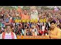 देश बोले मोदी योगी Desh Bole Modi Yogi Narendra Modi Yogi Adityanath Hits | Prabhakar Maurya 2018