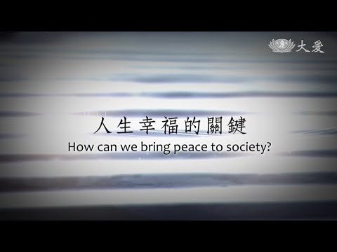 How Can We Bring Peace to Society?