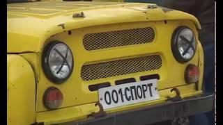 АВТОПРОБЕГ КУЗБАСС МОНГОЛИЯ СТАРТ 2004