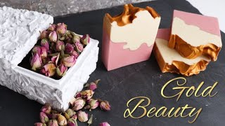 GOLD Beauty SOAP ✨ - Cold Process Soap Making
