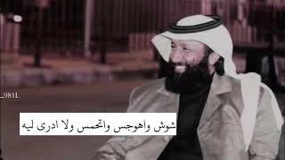 تحميل و مشاهدة يالبيه يا ذكرى اول العمر يا لبيه / فلاح القرقاح MP3