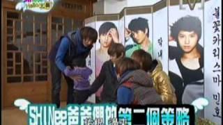 SHINee Hello Baby - 第二集 1(5)