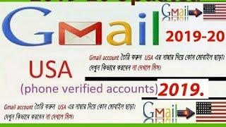 Descargar MP3 de How To Create Usa Verified Gmail Account