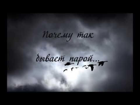 Песня из фильма в погоне за счастьем в церкви